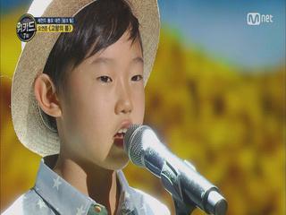 제주소년 오연준 ′고향의 봄′