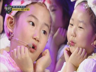 심쿵주의♥우시연&김하민′예쁜 아기곰′