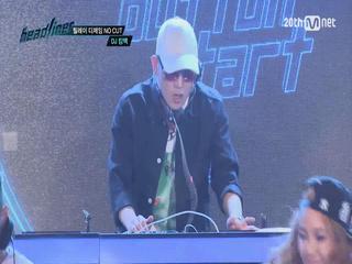 [풀버전] 릴레이디제잉 미션 - DJ 킹맥 full ver. (DJ KINGMCK)