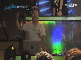 [풀버전] 릴레이디제잉 미션 - DJ 탁 full ver. (DJ TAK)