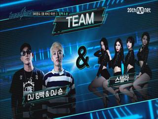 [헤드라이너] Shock Wave Party 미션 / DJ킹맥 & DJ숀 4화-③