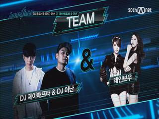 [헤드라이너] Shock Wave Party 미션 / DJ제아애프터 & DJ아난 4화-④