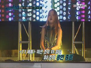[헤드라이너] 4라운드 1대1 배틀 미션 / DJ조이 5화-④
