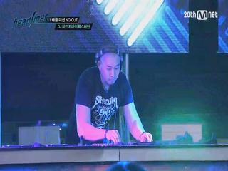 [풀버전] 4라운드 1대1 배틀 미션 / DJ 바가지바이펙스써틴 full ver.