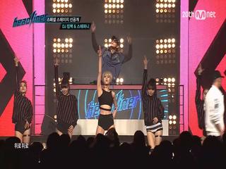 [헤드라이너] 스테파니, DJ킹맥의 파이널라운드 진출 기념 스페셜 무대!