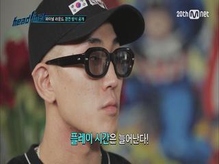 [헤드라이너] 파이널 라운드 미션 소개! 6화-③