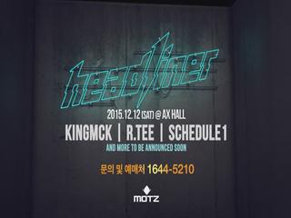 국내 최초 일렉트로팝 페스티벌, HEADLINER 2015!