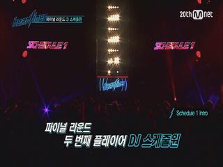 [헤드라이너] 파이널 라운드 / DJ 스케줄원6화-⑦
