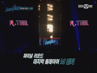 [헤드라이너] 파이널 라운드 / DJ알티 6화-⑧