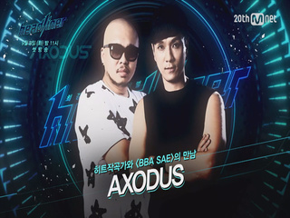 [헤드라이너] Introducing AXODUS!