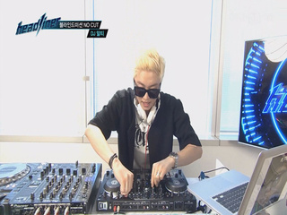 [풀버전] DJ 알티 블라인드 테스트 full ver. (DJ R.TEE)