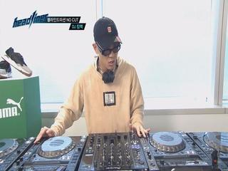 [풀버전] DJ 킹맥 블라인드 테스트 full ver. (DJ KINGMCK)