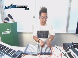 [풀버전] DJ 탁 블라인드 테스트 full ver. (DJ TAK)