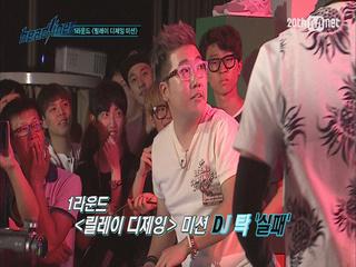 [헤드라이너] 시작된 1라운드, 과연 DJ들의 운명은?! 1화-⑩