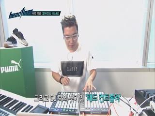 [헤드라이너] 블라인드 테스트 (DJ 탁 & DJ 알티) 1화-④