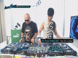 [헤드라이너] 블라인드 테스트 (DJ 바가지바이펙스써틴 & DJ 샤넬 &  DJ 숀 & 액소더스) 1화-⑤
