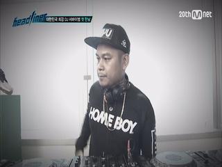 [헤드라이너] 살벌한 분위기 속 등장한 외국인 DJ?! 1화-⑦