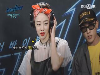 [헤드라이너] MC최여진, DJ 빅맥으로 데뷔하다?!
