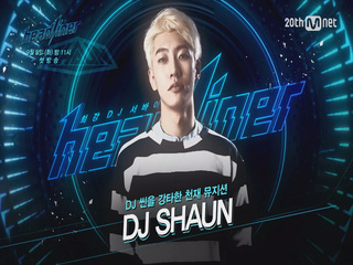 [헤드라이너] Introducing 'DJ SHAUN'!