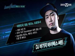 [헤드라이너] 최강 DJ들의 등장! 1화-①