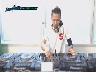 [헤드라이너] 블라인드 테스트 (DJ 킹맥 & DJ 스케줄원) 1화-②