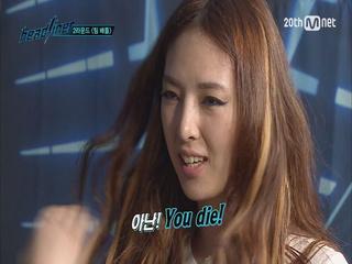 [헤드라이너] 팀배틀 미션 / DJ 아난 vs DJ 샤넬 3화-④