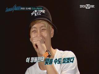 [헤드라이너] 팀배틀 미션 / DJ 숀 vs 액소더스 3화-⑤