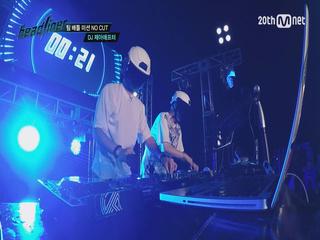 [풀버전] 팀배틀 미션 / DJ 제아애프터 full ver. (DJ Ze After)