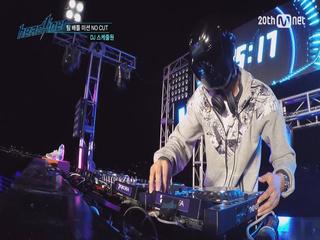 [풀버전] 팀배틀 미션 / DJ 스케줄원 full ver. (DJ Schedule 1)