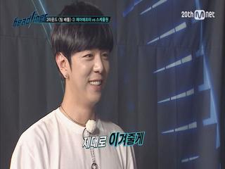 [헤드라이너] 팀배틀 미션 / DJ 제아애프터 vs DJ 스케줄원 3화-⑥