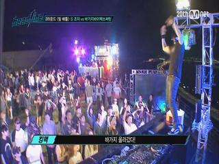 [헤드라이너] 팀배틀 미션 / DJ 조이 vs DJ 바가지바이펙스써틴 3화-⑧