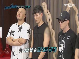 [헤드라이너] 팀배틀 미션 결과 발표! 과연 승리팀은?! 3화-⑨
