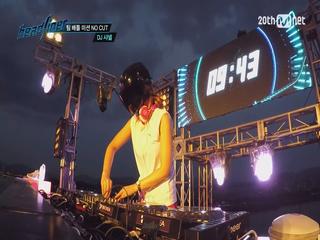 [풀버전] 팀배틀 미션 / DJ 샤넬 full ver. (DJ shanell)