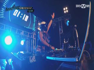 [풀버전] 팀배틀 미션 / DJ 조이 full ver. (DJ JOY)