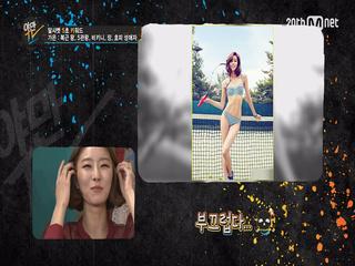 달샤벳의 몸매갑! 가은의 비키니 화보 공개!