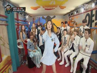 CLC 유진의 댄스퍼레이드!