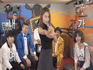홍진영, 박현빈의 트로트 히트곡 매들리!
