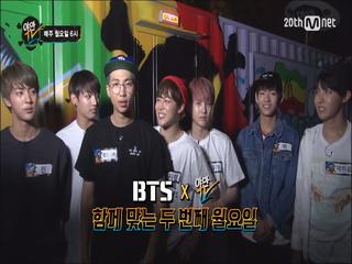 다시 없을 방탄소년단의 인생예능! 방탄 in 야만 2탄
