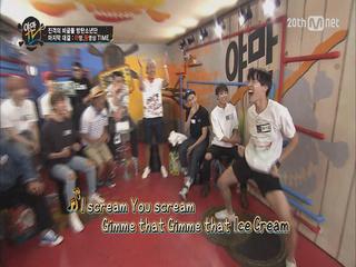 제이홉의 깜찍폭발 걸그룹 댄스