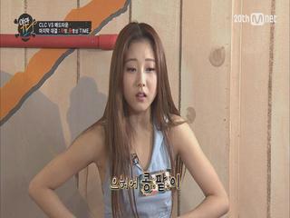 CLC 승연의 반전 콩팥댄스!