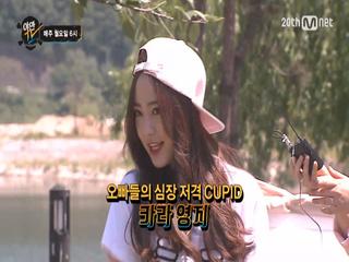 대세 걸그룹 총출동! 20회맞이 캠핑특집