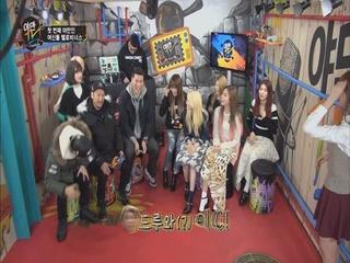 야만TV 2화