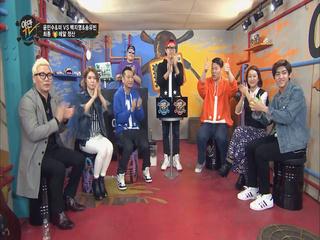 야만TV 13화