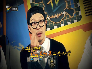 야만TV 14화