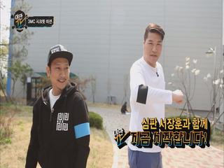 야만TV 16화