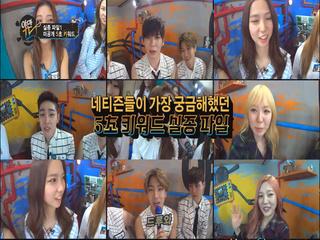 야만TV 17화