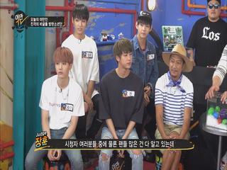 야만TV 23화