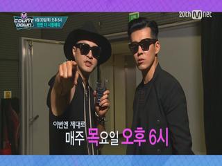 컴백!! 방탄소년단, 김예림, JIMIN N J.DON