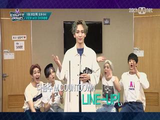 VIEW로 돌아온'샤이니'가 소개하는 다음 주 엠카운트다운!