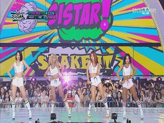 '씨스타'만 보면 내 마음이 'Shake It' 흔들려!